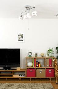 【送料無料】シーリングライトリモコン付き4灯レダリモート[LedaRemote]【照明器具スポットライト天井照明間接照明リビング照明リモコンウッド木製おしゃれダイニング用食卓用リビング用居間用】【インテリア】