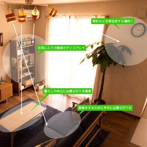 シーリングライトLED対応スポットライト4灯天井照明照明器具和室和風ウッド北欧ペンダントライト寝室リビング用居間用ダイニング用食卓用送料無料インテリアライト電気おしゃれシーリングスポットレダ[Leda] 