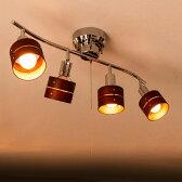 シーリングライト 1年保証付 LED対応 スポットライト 4灯 レダ[Leda]|天井照明 照明器具 おしゃれ 和室 和風 ウッド シンプル 北欧 テイスト 寝室 リビング用 居間用 ダイニング用 食卓用 送料無料 インテリア ライト 電気 おしゃれ照明 シーリング 天井 洋室