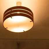 【送料無料】LED対応照明 シーリングライト照明 4灯 レダ シーリング[Leda Ceiling]ボーベル[beaubelle]|天井照明 ダイニング用 食卓用 リビング用 居間用 北欧 子供部屋 おしゃれ 照明器具 ライト 寝室 オシャレ照明 かわいい ベッドルーム ルームライト
