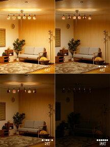【送料無料】シーリングライト6灯LED対応のおしゃれな照明レダシックス[LedaSix]ボーベル[beaubelle]【スポットライト天井照明間接照明和室和風お洒落おしゃれかわいいリビング子供部屋LEDモダン北欧テイストダイニング用食卓用リビング用居間用】