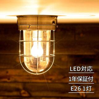 シーリングライト 1灯 モアナ