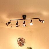 【送料無料】シーリングライト リモコン付 LED 5灯 クインク[Quinque]BBR-006|スポットライト 天井照明 照明器具 リモコン リモート 間接照明 リビング用 居間用 ウッド シンプル ナチュラル テイスト おしゃれ 和室 寝室 インテリア ライト 電気 シーリング