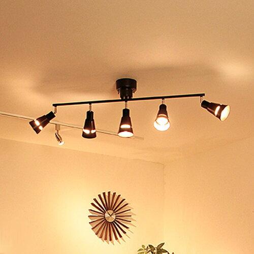 シーリングライト リモコン付 LED 5灯 クインク[Quinque]BBR-006|スポットライト 天井...