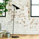 フロアライト 1灯 BBF-040 ボーベル[beaubelle]|照明器具 ライト スタンド 間接照明 照明 スタンドライト フロアスタンドライト フロアランプ リプロダクト リビング用 居間用 寝室 和室 北欧 おしゃれ LED ベッドサイド ランプ ルームライト インテリア モダン テレビ