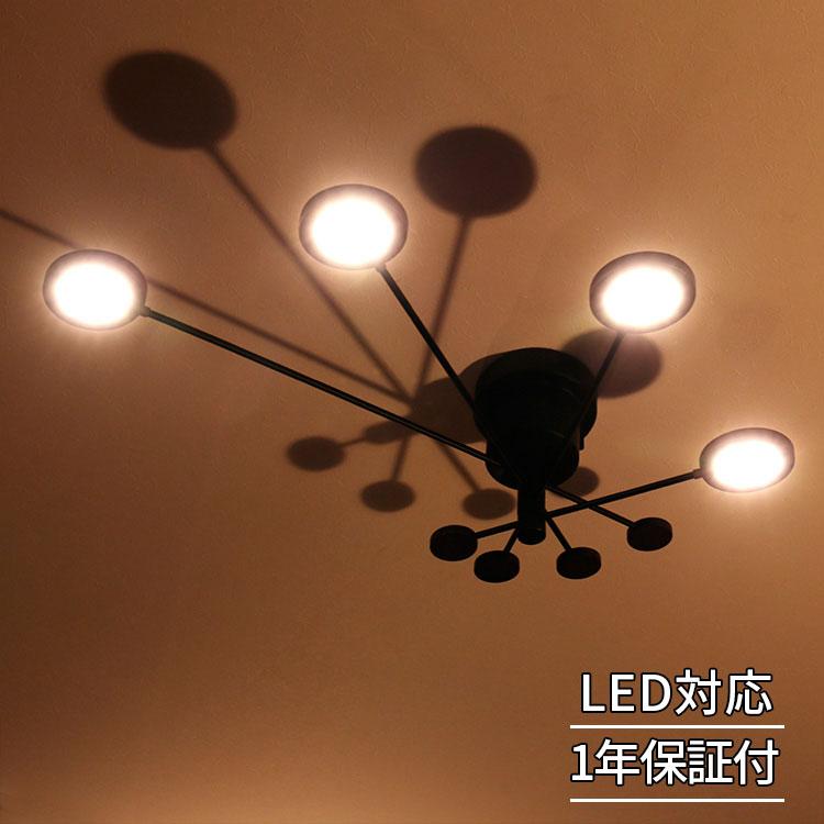 天井照明, スポットライト・ライティングシステム LED ARCBBS-046 4 led 6 8 LED