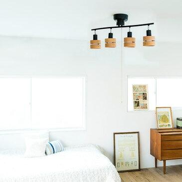 【選べる7タイプ】シーリングライト LED対応 スポットライト 4灯 天井照明 照明器具 6畳 和室 和風 北欧 寝室 リビング用 居間用 ダイニング用 食卓用 シーリング 木枠 電気 おしゃれ ペンダントライト 間接照明 レダ まとめて購入でリモコン付き