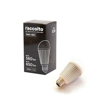 調光調色LED電球 ラコルト 560-650lm