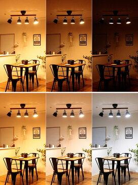 【調光調色 スリープ機能付】 LED電球用リモコン ラコルト raccolto LED電球 リモコン 調光 調色 カラー 電球 電球色 昼光色 led 照明器具 間接照明 スタジオ led照明 おしゃれ インテリア シーリングライト ペンダントライト ライトをリモコン付き照明に 電気 寝室 読書