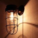 ウォールライト 1灯 バルコZ【照明器具 かわいい 北欧 電