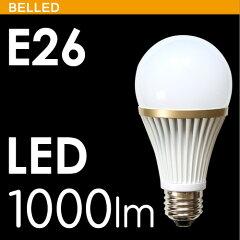 LED電球 26mm 26口金 一般電球 昼白色 電球色 e26 60w相当 9.8w 1000lm 880lm 口金 led 照明器...