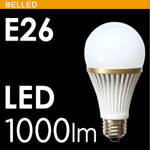 LED電球 【ポイント2倍】26mm 26口金 一般電球 昼白色 電球色 e26 60w相当 9.8w 1000lm 880lm ...