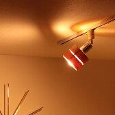 間接照明 LED対応照明 1灯 レダ ダクト[Leda Duct]ボーベル[beaubelle]|シーリングライト スポットライト 天井照明 和室 和風 リビング 寝室 led電球 対応 ダクトレール おしゃれ モダン 北欧 ナチュラル かわいい インテリア 居間用 照明器具 ライト 電気