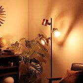 【送料無料】 フロアライト レダ フロア [LEDA FLOOR] BBF-014 ボーベル[beaubelle]フロアランプ 間接照明 寝室 照明器具 電気スタンド スタンドライト 照明スタンド テレビ おしゃれ 北欧 インテリア| led フロアスタンド フロア ライト リビング用 居間用