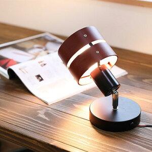 フロアライト 間接照明 照明器具 電気スタンド シアターライティング 床置型 映画 テレビ おし...