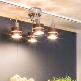 【送料無料】シーリングライト LED照明 スポットライト 照明 4灯 レダカイ リモート[Leda X Remote]ボーベル|北欧 和室 和風 天井照明 リモコン led電球 おしゃれ ダイニング用 食卓用 リビング用 居間用 照明器具 電気 ライト 調光 スポット シーリング