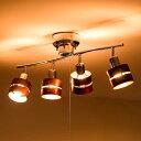 シーリングライト 照明【1年保証付】 LED対応 スポットライト 4灯 レダ[Leda] 天井…