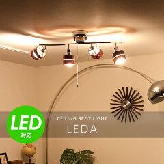 北欧 GOODA Vol.14 掲載 送料無料 照明 シーリングライト LED電球対応 Leda レダ シーリングラ...