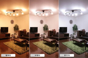 シーリングライトリモコン付LED照明5灯クインク[Quinque]BBR-006【スポットライト天井照明照明器具リモコンリモート間接照明リビング用居間用ウッドシンプルナチュラルテイストおしゃれ和室寝室新生活送料無料】【インテリア】