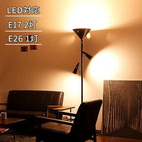 【送料無料】フロアライト3灯シスベックアッパー[SixbecUpper]BBF-018ボーベル[BeauBelle]【フロアランプフロアスタンドスタンドライト電気間接照明北欧ミッドセンチュリー床リビング電気スタンドおしゃれショッピング】★