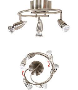 【送料無料】シーリングスポットライト3灯トップガン[TopGun]BBS-014ボーベル[BeauBelle]【シーリングライトスポットライトスポット照明天井照明照明器具インテリア照明リビング用居間用ハロゲンLEDおしゃれランキング】