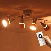【送料無料】LED シーリングライト リモコン付 4灯 ビーク[BEAK]BBR-018 ボーベル|天井照明 照明器具 led電球付属 和室 寝室 リビング用 居間用 北欧 おしゃれ かわいい インテリア 電気 ライト 調光 スポットライト スポット 調色 シーリング ライト