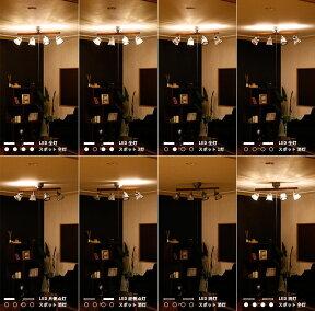 シーリングライト4灯ハウザー[Houser]【スポットライト照明LED対応インテリア照明天井照明間接照明おしゃれ6畳8畳ガラス寝室和室和風ウッド電球色寝室ルームライト北欧テイスト新生活】【リビング用居間用】【ダイニング用食卓用】【送料無料】