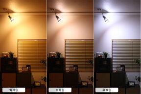 間接照明ダクトタイプスポットライト1灯クインクダクトBBS-024ボーベル[beaubelle]【ダクトレールライティングレールシーリングライトスポットライトスポット天井照明ランキング照明器具インテリア照明キッチンダイニングLEDレール北欧おしゃれ天井】
