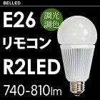 LED�ŵ� LED-R2
