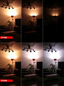 LED電球R2BELLEDベルドリモコン操作【無段階調光調色26mm26口金一般電球昼白色電球色e2660w相当9w口金led照明器具led照明消費電力節電対策LED電球長寿命高輝度おしゃれランキング】【ポイント2倍】