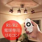 R1 LED�ŵ����ѥ�⥳�� LED-RC