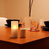 LED キャンドル クオーレ[Cuore]ディクラッセ[DI ClASSE]|ローソク ろうそく テーブルランプ テーブルライト 卓上ライト 間接照明 寝室 ランタン 乾電池式 停電 おしゃれ 照明器具 テーブルスタンド 電気 ゆらめく ランプ ベッドルーム スタンドライト