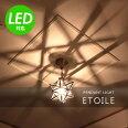 �ڥ����ȥ饤�ȥǥ�����å�[DIClASSE]���ȥ��ե?��/���ꥢ-Etoilependantlamp-LP3020/�ڥ�����/����/�������ڥ����ȥ��סڤ�����_���˱Ķȡۡ�����̵���ۡڥݥ����10�ܡۡ�after0307��5P_0502