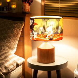 【送料無料】テーブルライト ムーミン谷の切り株 LP3716 ディクラッセ?照明器具 間接照明 テーブルランプ フロアライト リビング用 居間用 ダイニング用 食卓用 寝室 おしゃれ 北欧 フロアス