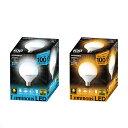 【密閉器具対応】E26 明るい LED電球 100w相当 G型ボール球...