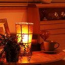 LED対応照明 テーブルライト 1灯 ルチェルカ ロハス テーブルランプ [Lu Cerca …