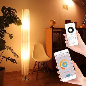 【送料無料】フロアライト プレクト リモート[PULECT REMOTE]PEシェードランプ?led 電球付き リモコン付き 調色 調光式 間接照明 寝室 スタンドライト フロアランプ おしゃれ 北欧 インテリア 照