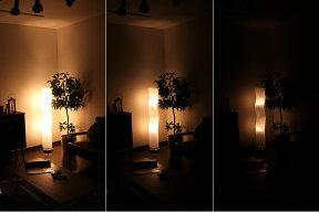 【送料無料】フロアライトヴェレカクテル[WELLECOCKTAIL]BBR-011【照明間接照明寝室ナイトライトスタンドライトフロアスタンドリモコンフロアランプリビングおしゃれインテリア調光調色ショッピング新生活】【インテリア】