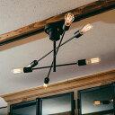 シーリングライト 6灯 アストル LT-2679|インターフォルム interform ダイニング用 食卓用 リビング用 居間用 6畳 8畳 おしゃれ 北欧 天井照明 照明器具 照明 寝室 子供部屋 キッチン 和室 間接照明 電気 ライト インダストリアル 新生活 テレワーク