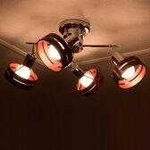 シーリングライト リモコン付 4灯 アーチェクロス [Arche cross] インターフォルム[interform] LT-6443 LT-6441 LT-6440 LT-6442 スポット 天井照明 ダイニング用 食卓用 北欧 リビング用 居間用 おしゃれ インテリア| シーリング ライト 照明器具