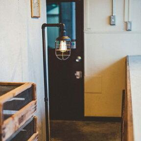 フロアライト1灯コーゼル-ビスクト-[KOSEL-BESKYT-FLOORLAMP]LT-1669インターフォルム[interform]【インテリアフロアーランプ間接照明照明E26led対応スチールアルミレトロブルックリン塩系北欧テイスト寝室おしゃれかわいい送料無料】
