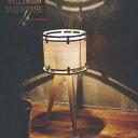テーブルライト 2灯 クロイト テーブル ランプ[Kreuth Table Lamp]LT-2111 インターフォルム[interform]照明器具 E26 led 木 布 スチール 北欧 おしゃれ 男前 シンプル ナチュラル インテリア フロアライト スタンドライト 寝室 ベッドサイド リビング用 新生活