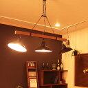 ペンダントライト 3灯 ヴァラスト [VARASTO] インターフォルム[interform] LT-8257|ダイニング用 食卓用 リビング用 居間用 シーリングライト 北欧 間接照明 led 天井照明 子供部屋 照明器具 ライト 電気 おしゃれ シーリング ペンダント 新生活 テレワーク