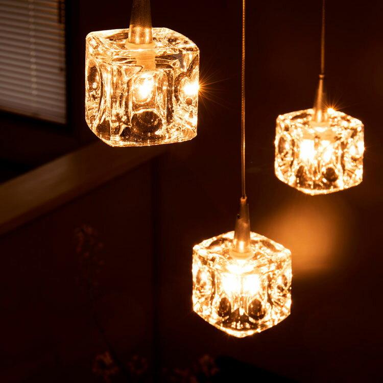 ペンダントライト 3灯 ガラスキューブ ハロゲン nc-45017 キシマ[kishima]|電気 トイレ おしゃれ 一人暮らしダイニング用 食卓用 シーリングライト 間接照明 北欧 デザイン 天井照明 寝室 ガラス かわいい 照明器具 cc-40825 リビング用 居間用 キッチン 子供部屋