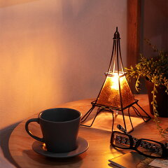 テーブルライト キシマ[kishima] ルヴェール[LEVERRE] テーブルランプ インテ…