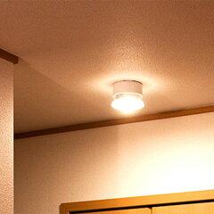 ポイント10倍・送料無料 LEDシーリングライト 北欧 モダン デザイン シーリングライト エコ 玄...