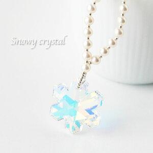《スワロフスキークリスタル》雪の結晶×パールネックレス