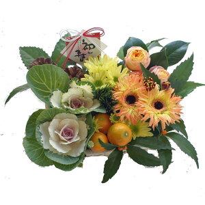 年越し特集2008【お正月年末のごあいさつお年賀】などに季節のお花を使って、ご指定日にお届けいたします!!BeautifulBoyがお届けする今月のイチオシ!期間限定お正月のアレンジ