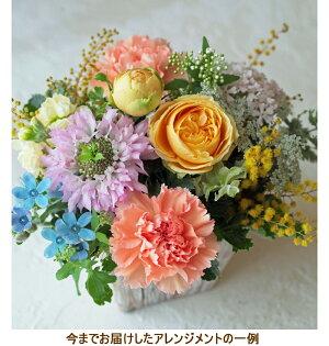 誕生日結婚記念日お見舞い開店ビジネス開業改築新築お祝いなど季節のお花を使ったアレンジメント!!Berry/ベリー(ナチュラルイエロー)10P21Jul09