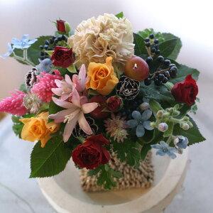 誕生日プレゼント女性季節の花でおまかせアレンジメント開店オープン結婚記念日お祝いフラワーお見舞い退職送別花カラフルBerryベリー